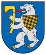 Šiaulių raj. Savivaldybė